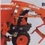 bx2350-9